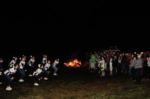 Bonfire(2)